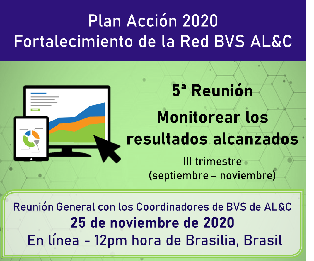 http://red.bvsalud.org/modelo-bvs/wp-content/uploads/sites/3/2020/02/5-reunion-plan-accion-red-BVS